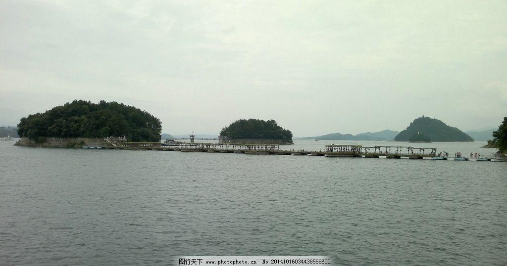 千岛湖 美景 小岛 山水 远望 水波纹兮 风景 摄影 自然景观 山水风景