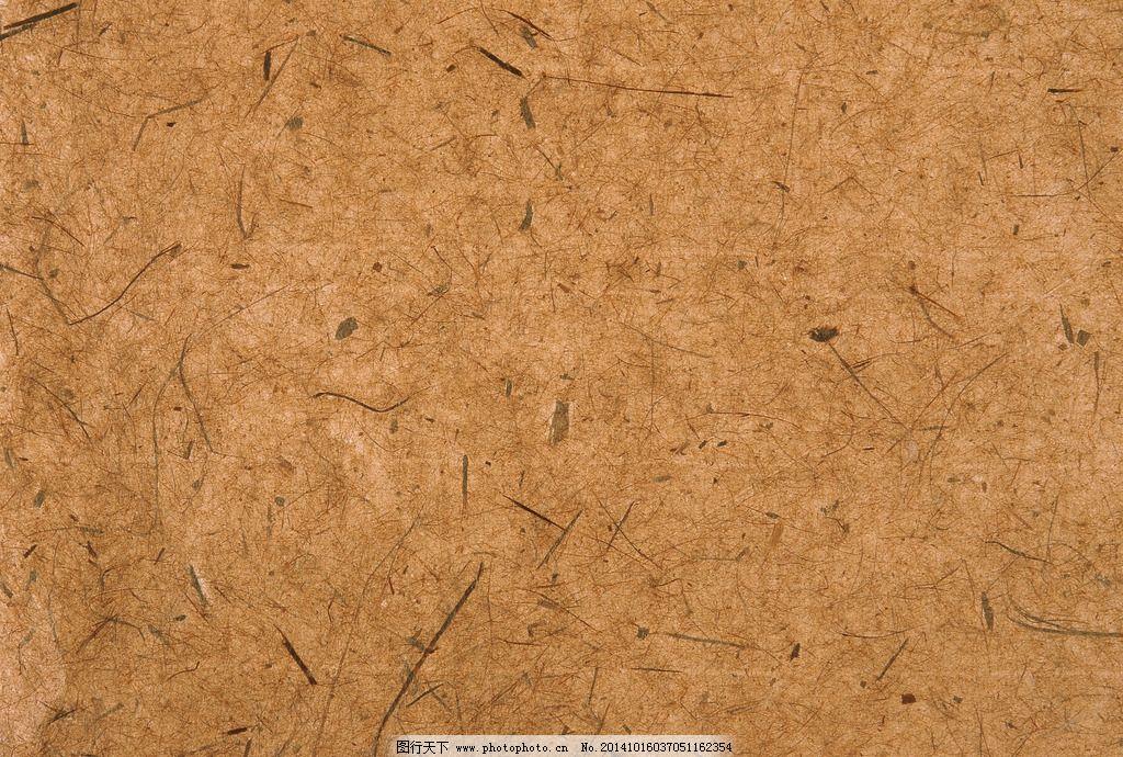 纸纹 纸张 花纹 底纹 纸材质 背景 摄影 生活素材图片