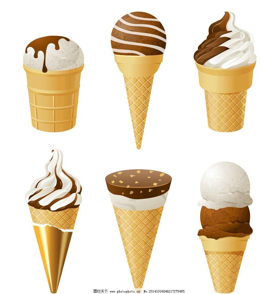 冰淇淋 冷饮 奶油 蛋筒 夏日美食 冰激凌 西餐美食 设计 生活百科-莓果