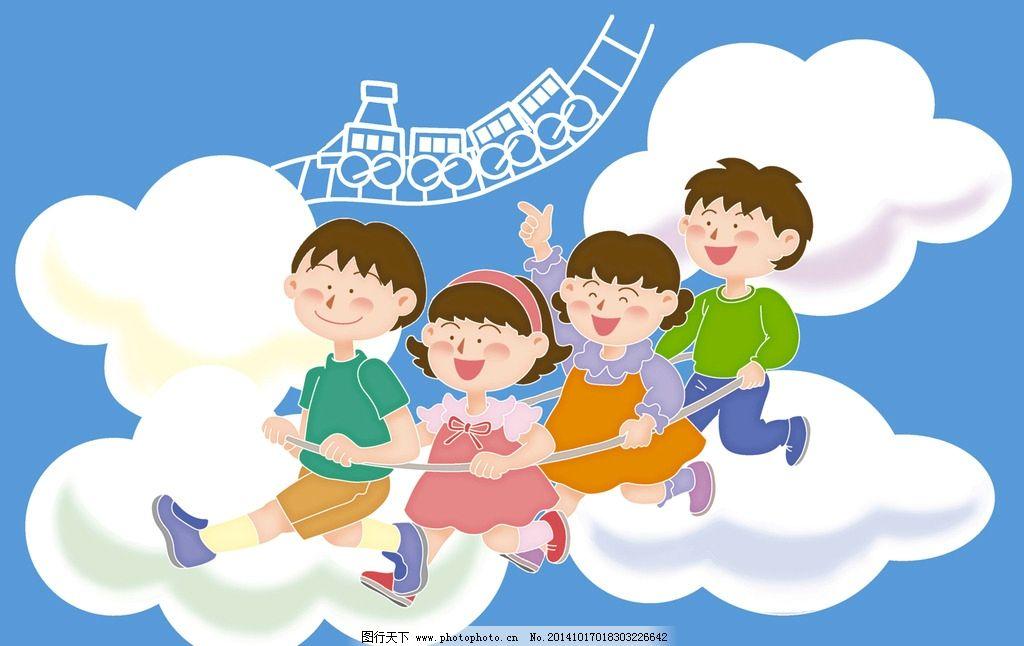 插画 卡通小朋友 卡通小孩子 玩耍的孩子 飞啦 插画 设计 动漫动画