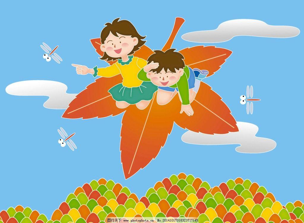 插画 小朋友 小孩子 飞翔的小孩子 天使 插画 设计 动漫动画 动漫人物图片