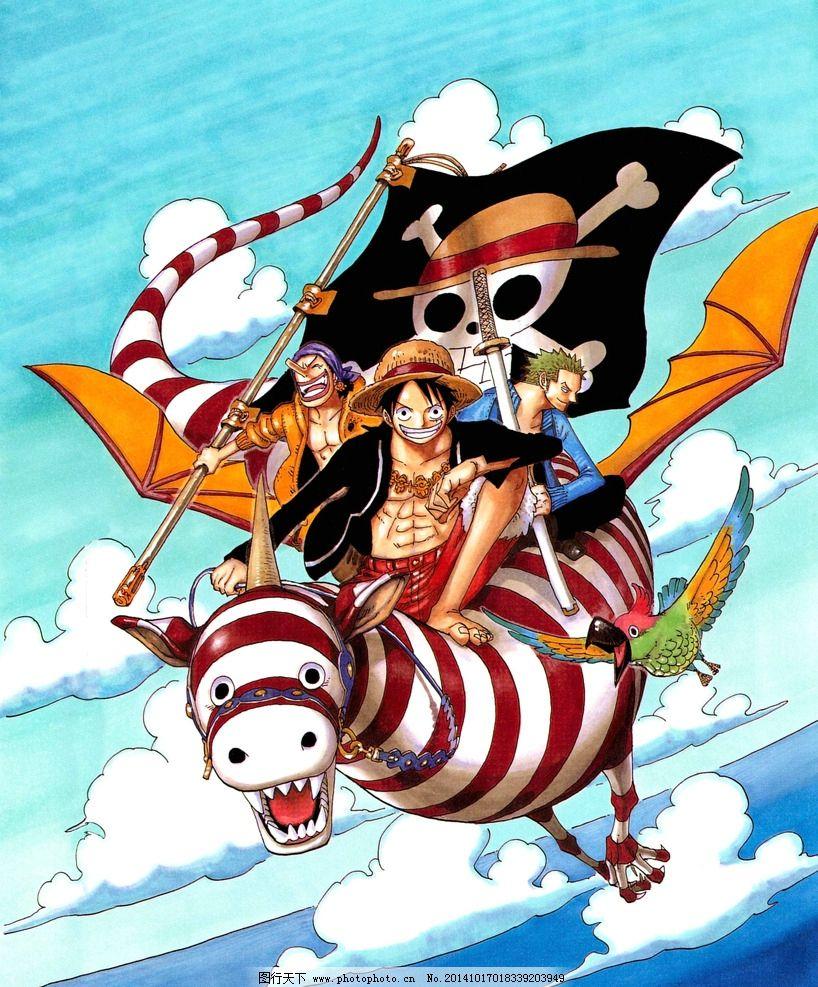 海贼王 路飞成为海贼王,香克斯会死吗