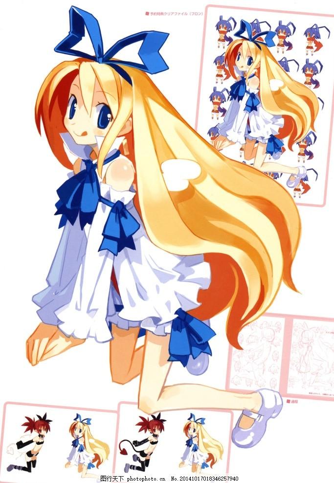 动漫人物 动漫美少女 日漫 美女 彩色 二次元 手绘 萌妹子 动漫动画