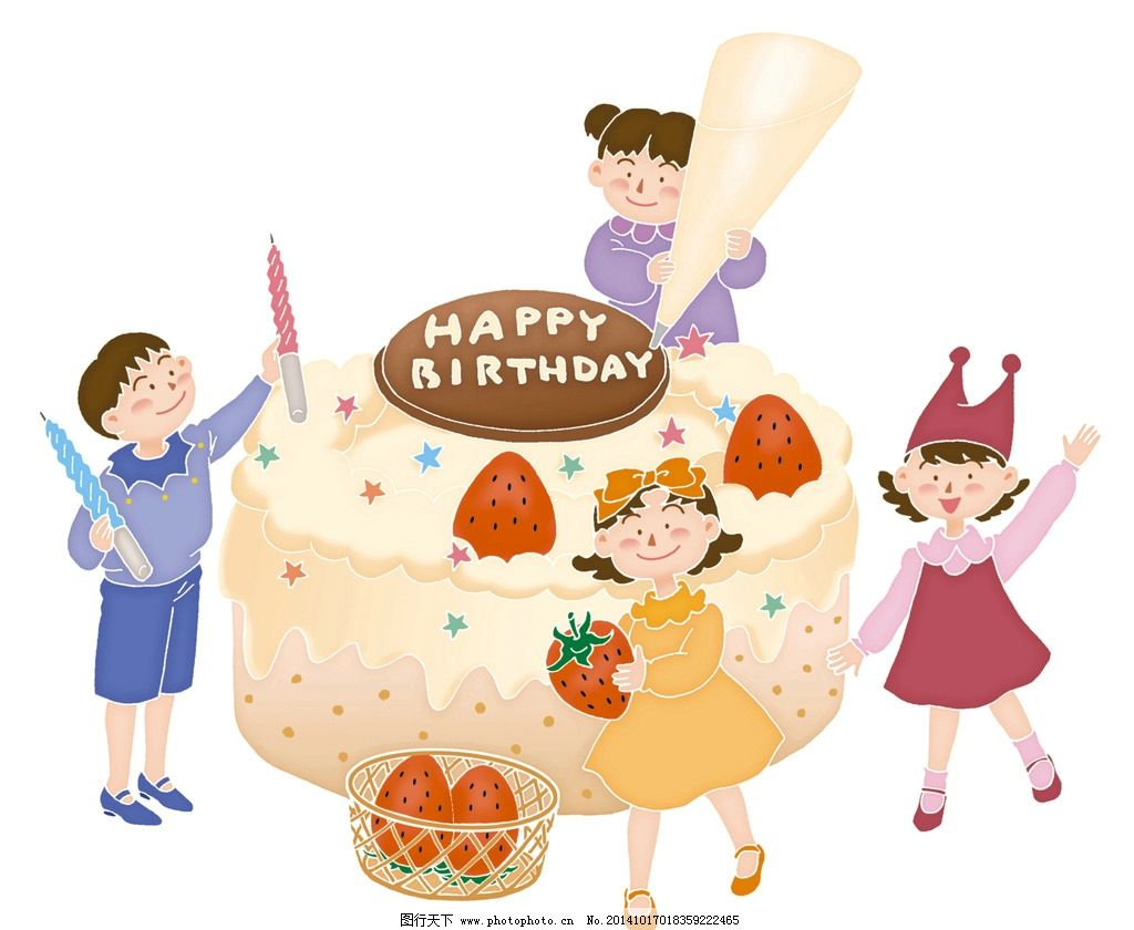 插畫人物 生日蛋糕 卡通孩子 卡通小朋友 過生日了 動漫動畫