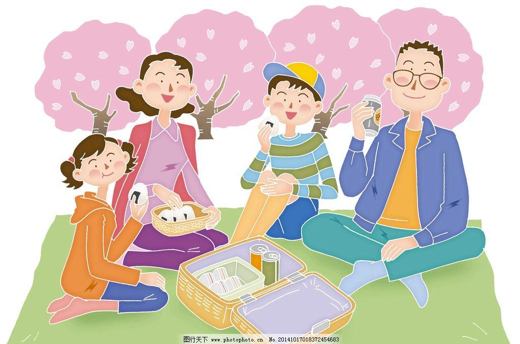 插画 一家人 快乐的一家人 郊游 郊游插画 插画 设计 动漫动画 动漫