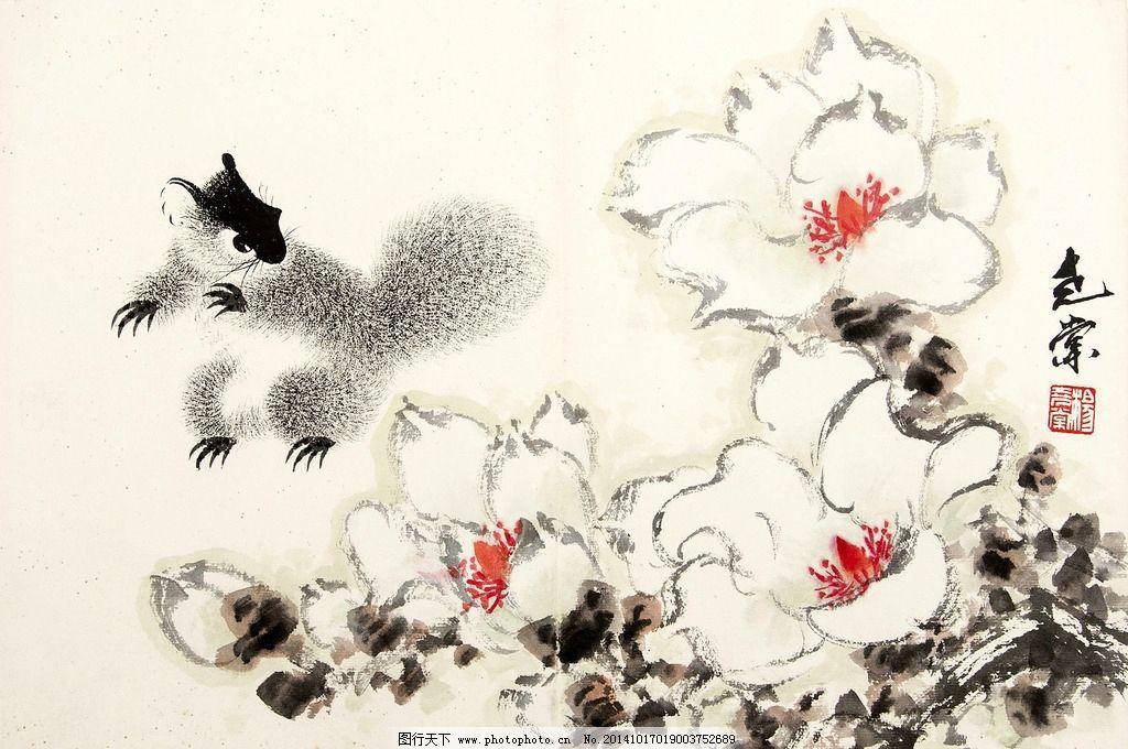 杨氏松鼠小品 杨尧堂作品 小松鼠 踏青 玉兰花 观看 中国古代画