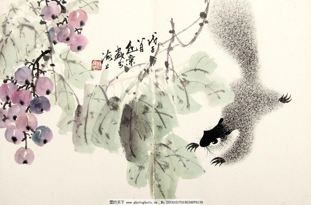 杨尧堂作品 册叶 秋收 葡萄 吸引 小松鼠 中国古代画 中国古画 设计