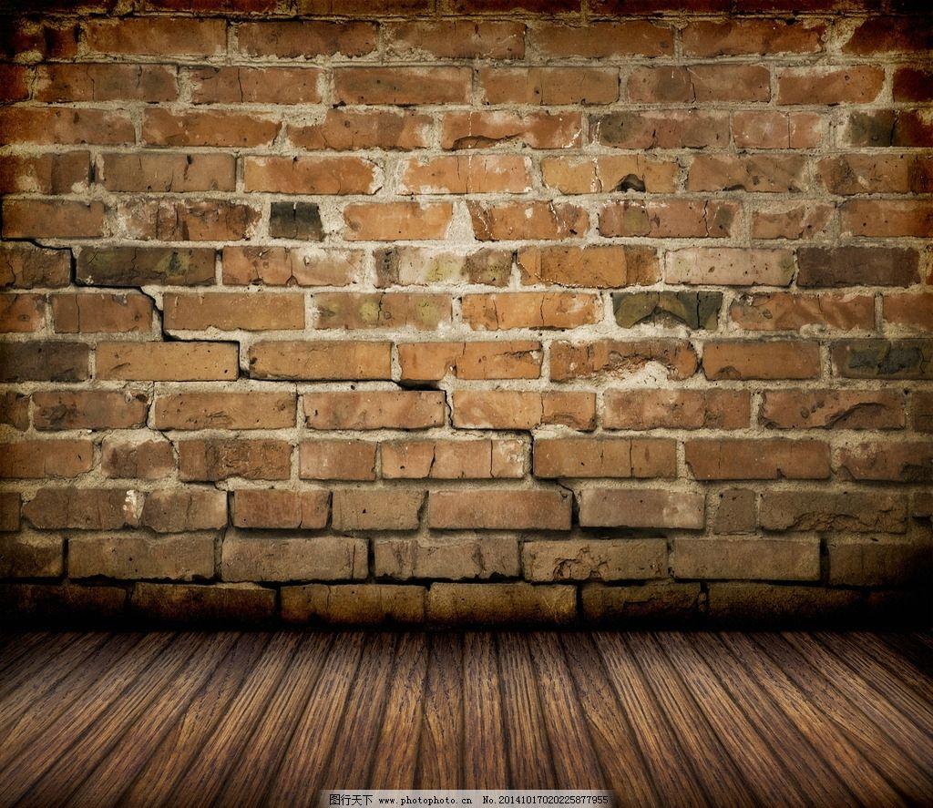墙壁 砖墙 木地板 木板 地板 砖头 颓废 怀旧 砖墙背景 石纹 背景纹理