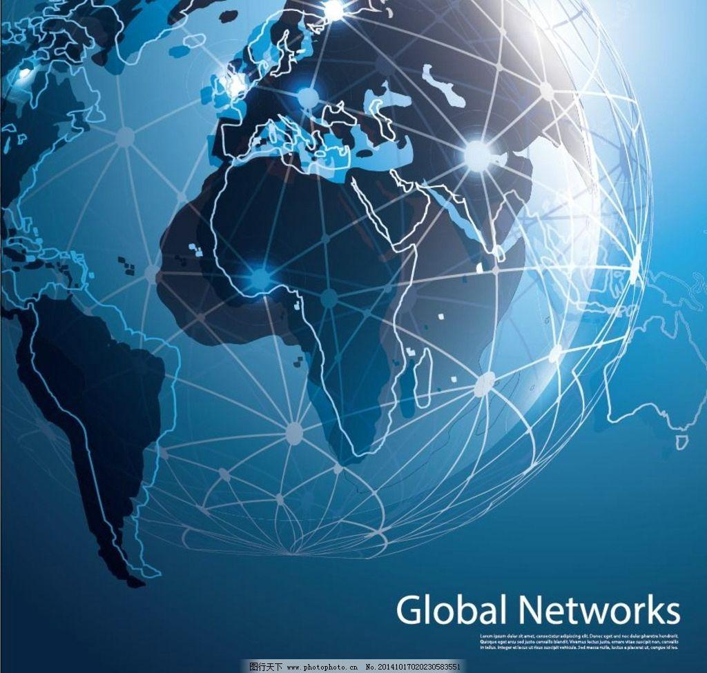 科技背景 通信 网络 地球 蓝色 创意背景 商务背景 底纹背景 矢量 eps