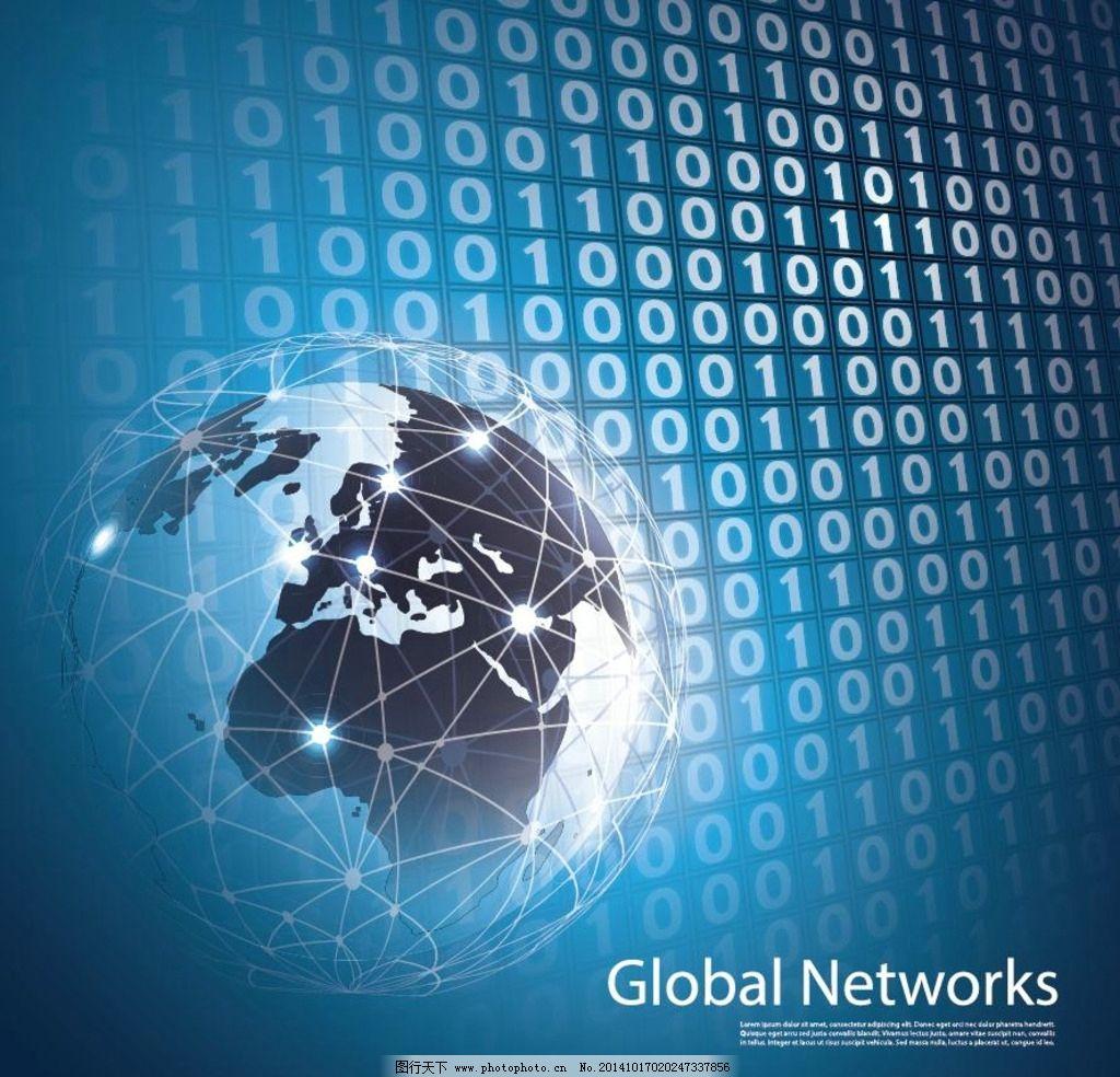 科技背景 通信 网络 数字 地球 蓝色 创意背景 商务背景 底纹背景图片