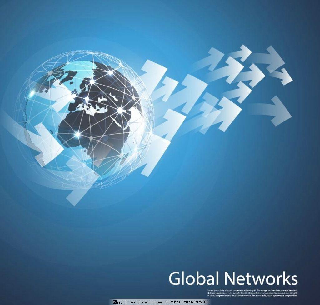 科技背景 通信 网络 箭头 地球 蓝色 创意背景 商务背景 底纹背景图片