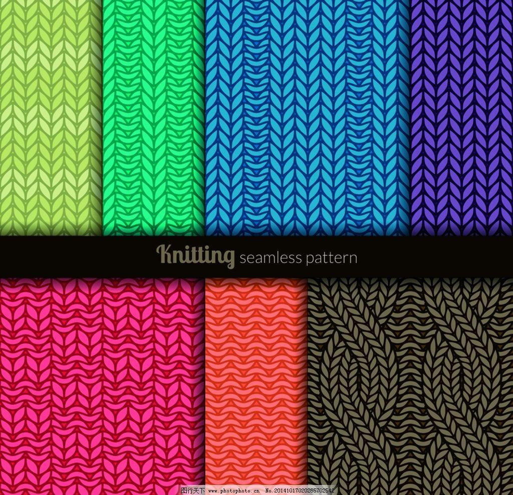编织花纹 传统花纹 毛线 编织图案 古典 装饰花纹 设计 底纹边框 背景