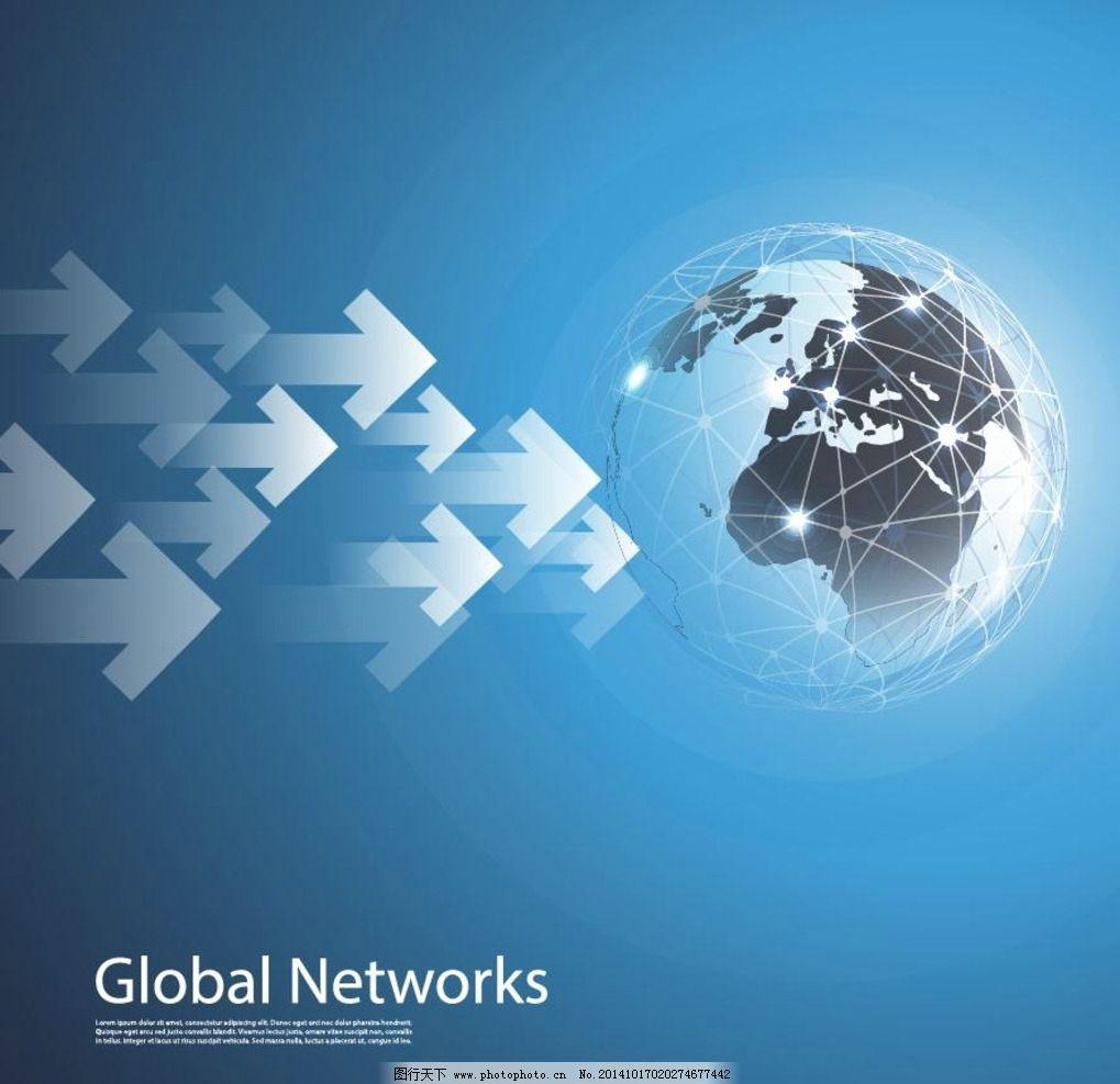 科技背景 通信 网络 箭头 地球 蓝色 创意背景 商务背景 底纹背景
