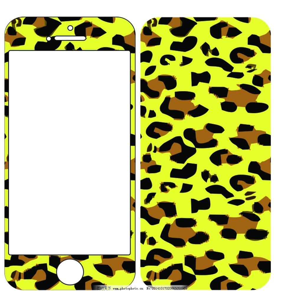 i5手机外壳图片,豹纹 黄色 动物 其他素材-图行天下