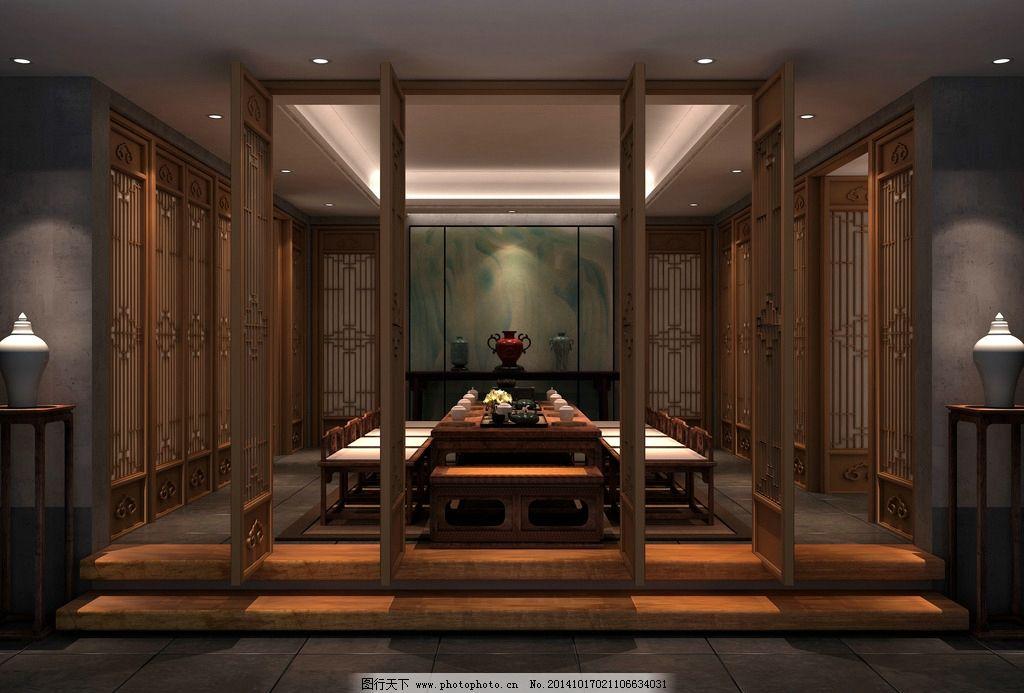 3d室内设计效果图图片