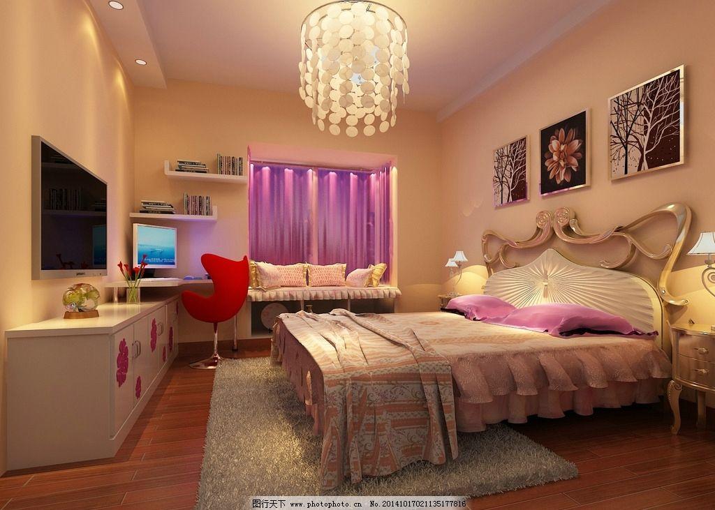 温馨卧室效果图图片