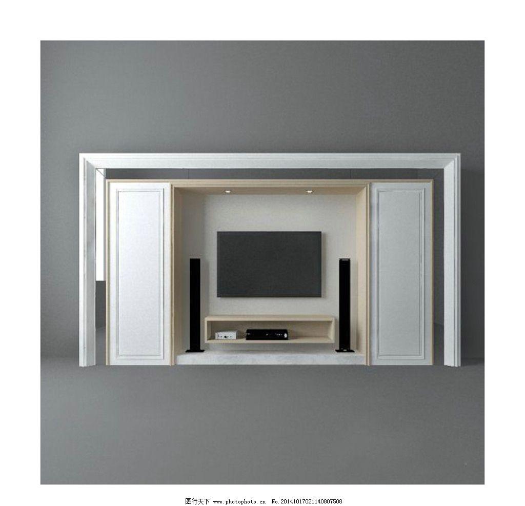 电视墙 欧式风格图片