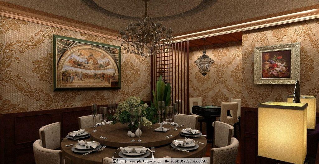 欧式 复古 中等包厢 套间 餐厅包厢 设计 3d设计 3d作品 300dpi jpg