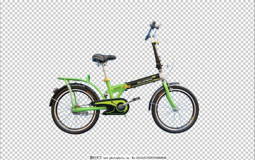 自行车 运动自行车 环保自行车