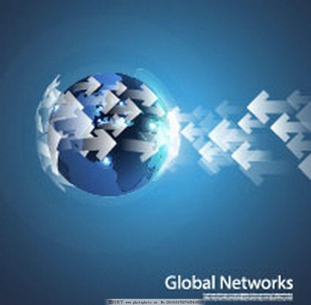 电脑 云技术 计算机 云计算 互联网 科技 未来 通信 电信 移动网络 4g