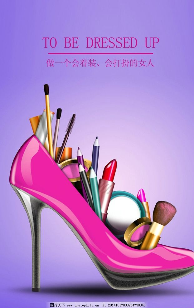 高跟鞋 诱惑 美丽 漂亮 美女 设计 广告设计 dm宣传单 300dpi psd