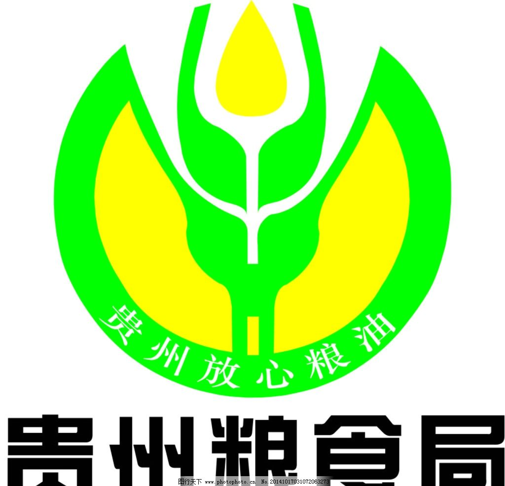 粮食局标志 标志 粮食标志 国家标志 标志设计 设计 广告设计 其他