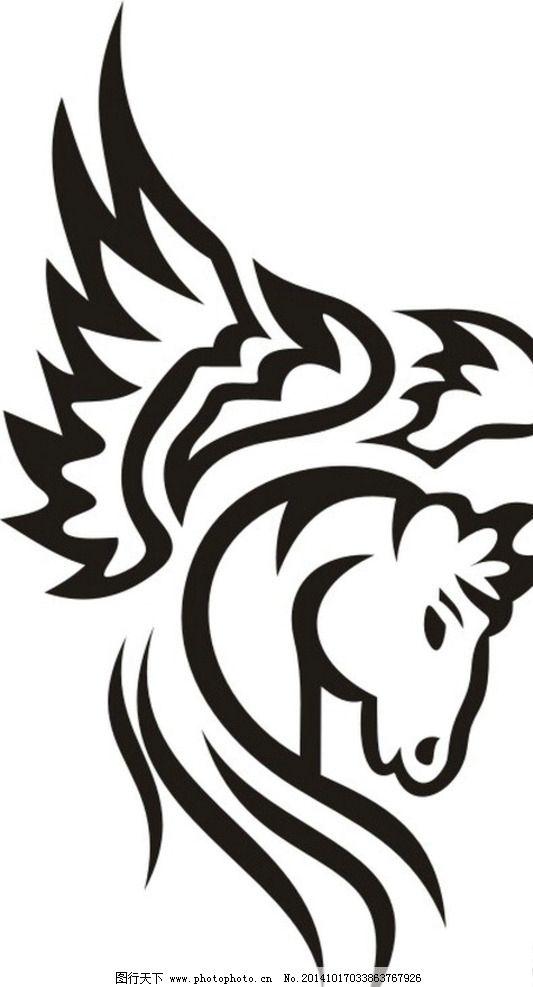 马的图标 马年 马字 公共标识标志 标识标志图标 火 纹身 服装设计