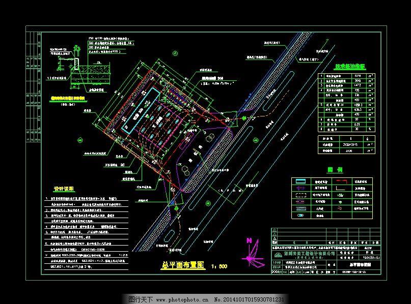 某大型加油站cad平面设计施工图