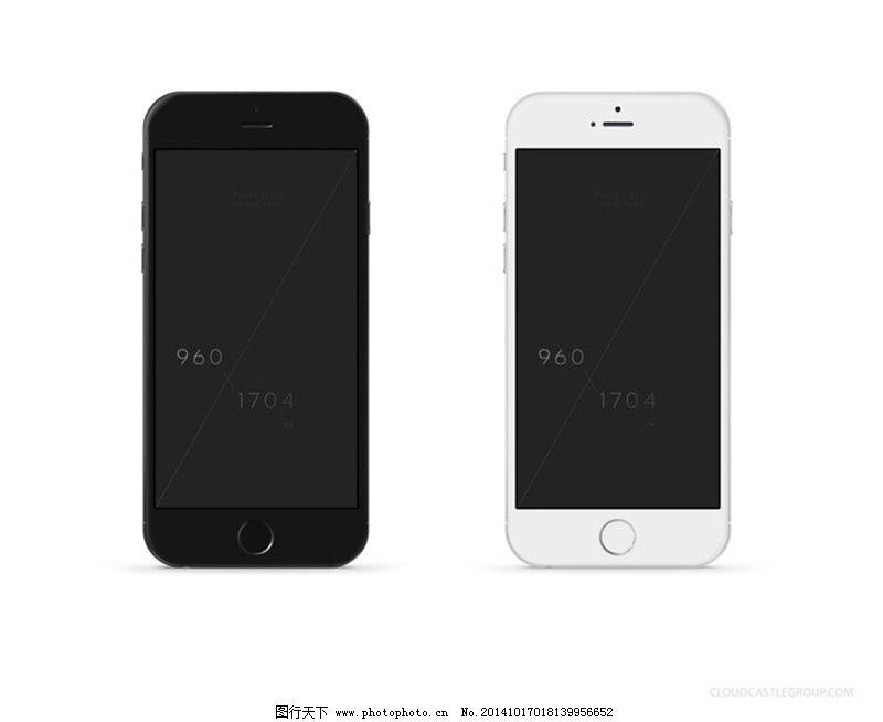 手机黑白手机界面素材免费下载 黑白手机界面 手机苹果装饰 手机面板