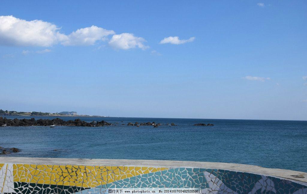 韩国 韩剧 济州岛 爱情 大海 蓝天 韩国风光 摄影 自然景观 自然风景