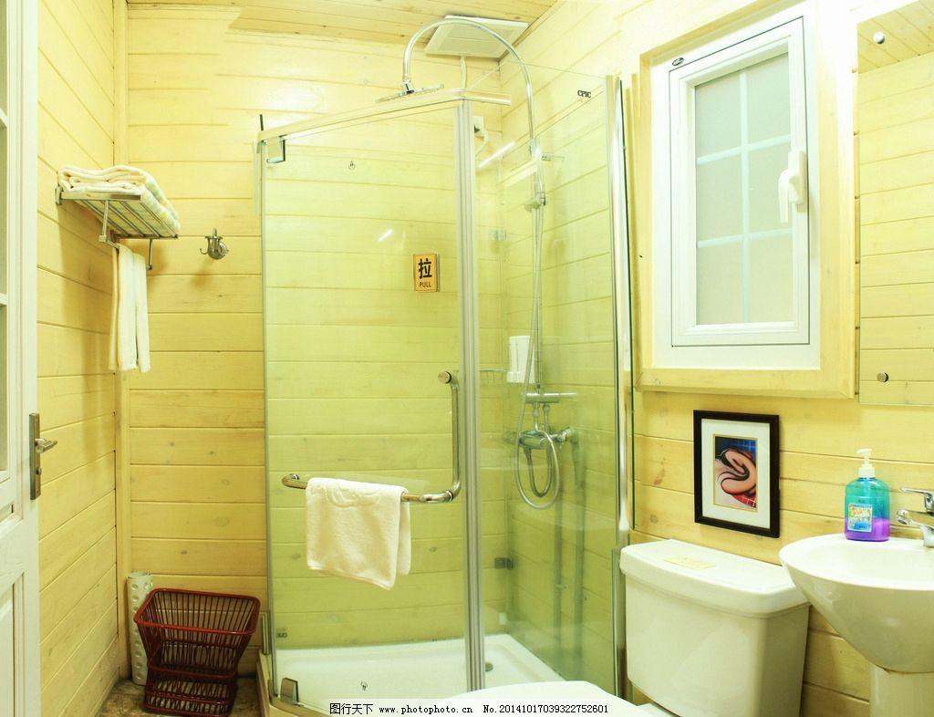 洗手间 卫浴 立式卫浴 冲凉房 洗澡房 酒店 摄影 建筑园林 室内摄影