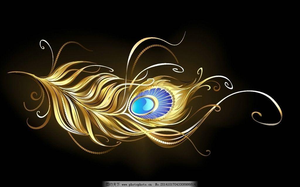 金色羽毛 羽毛 钻石 宝石