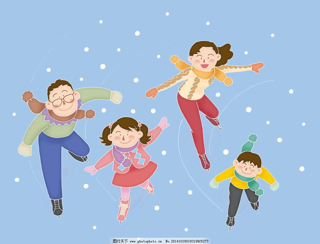 插画 快乐的一家人 雪花插画 跳舞插画 家人插画 插画 设计 动漫动画