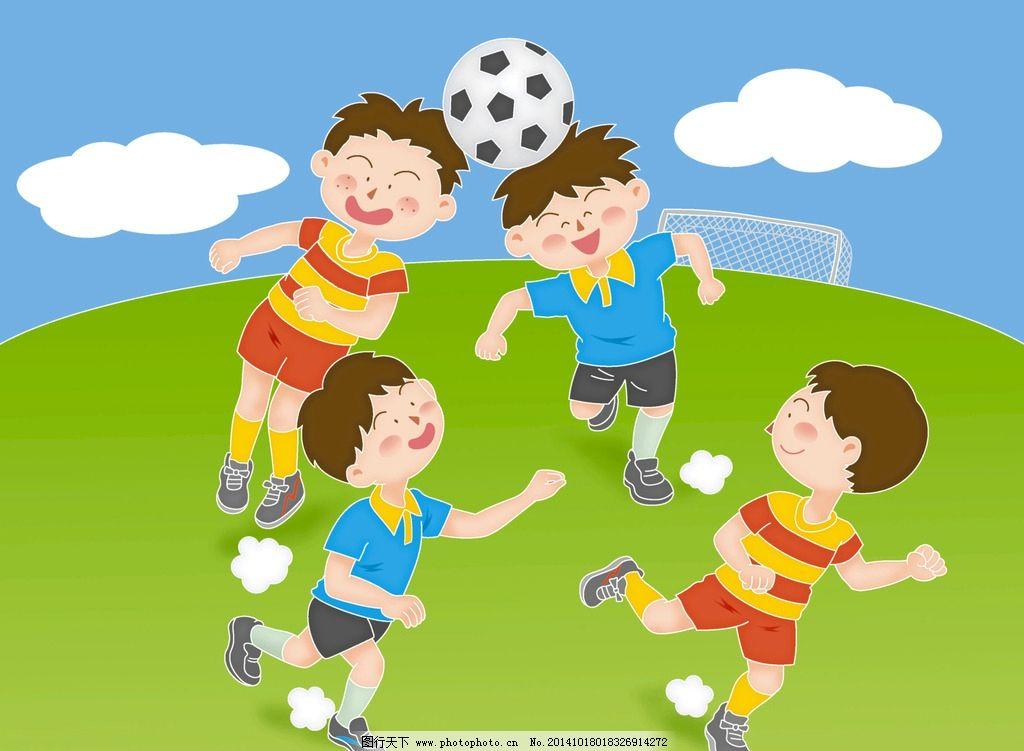 踢足球 卡通小朋友 操场 踢足球插画 插画 设计 动漫动画 动漫人物 35