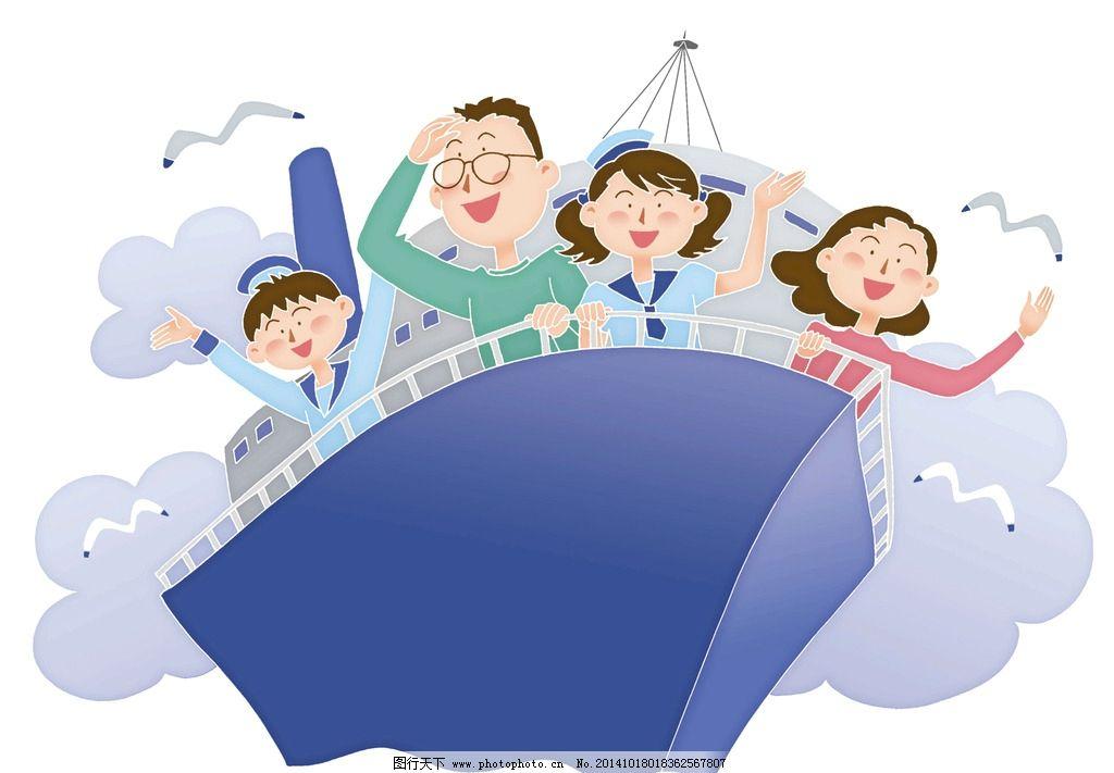 插画人物 游轮 船 一家人 旅游 游轮插画 动漫动画