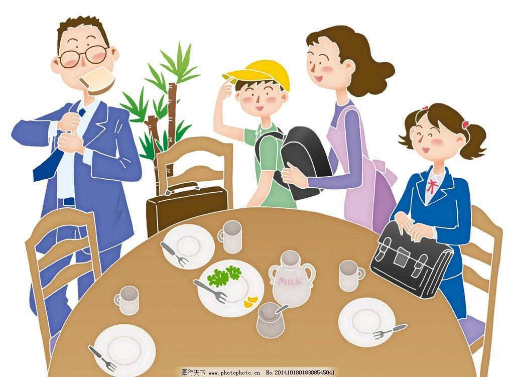 家人插画 就餐插画 全家福插画 插画 设计 动漫动画 动漫人物 350dpi图片