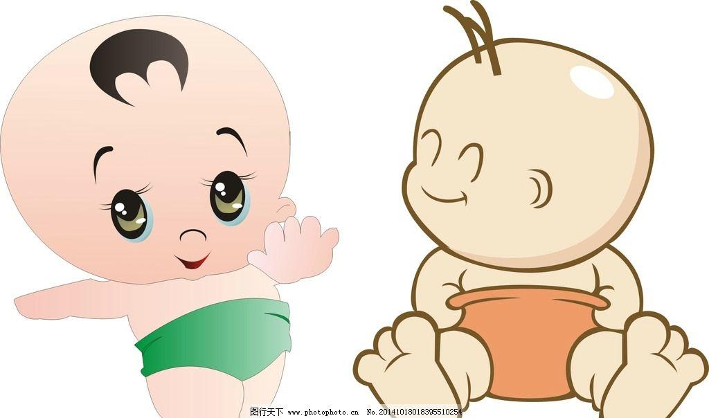 卡通婴儿 卡通人物 动漫婴儿