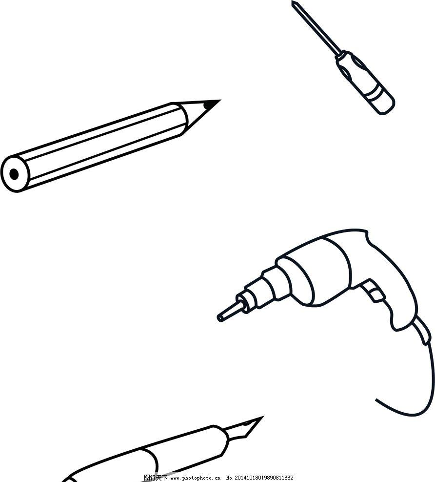 简笔画 铅笔 钢笔 电钻 螺丝 起子