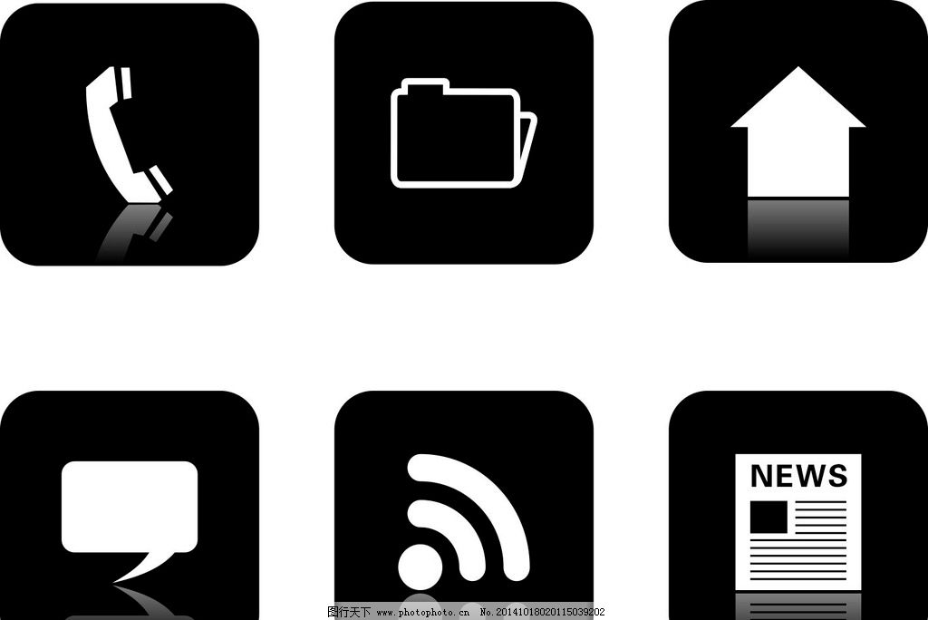 电话网页短信无线wifi图片