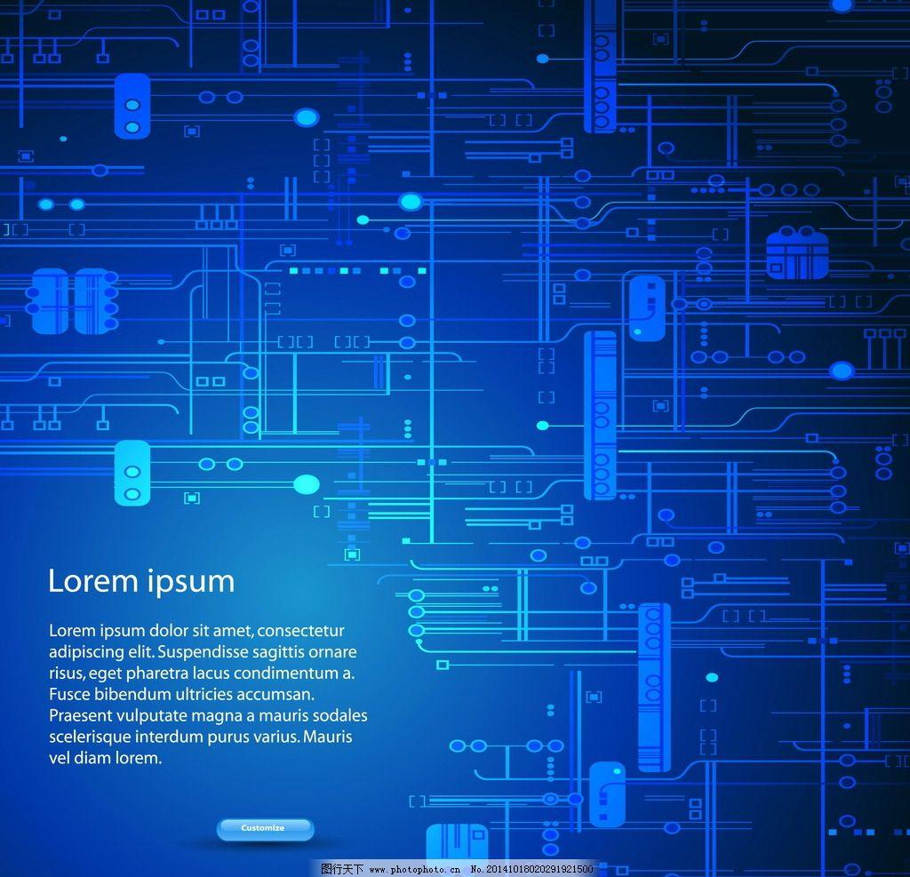 电路板 科技背景 蓝色集成板 线路排版 工业生产 现代科技