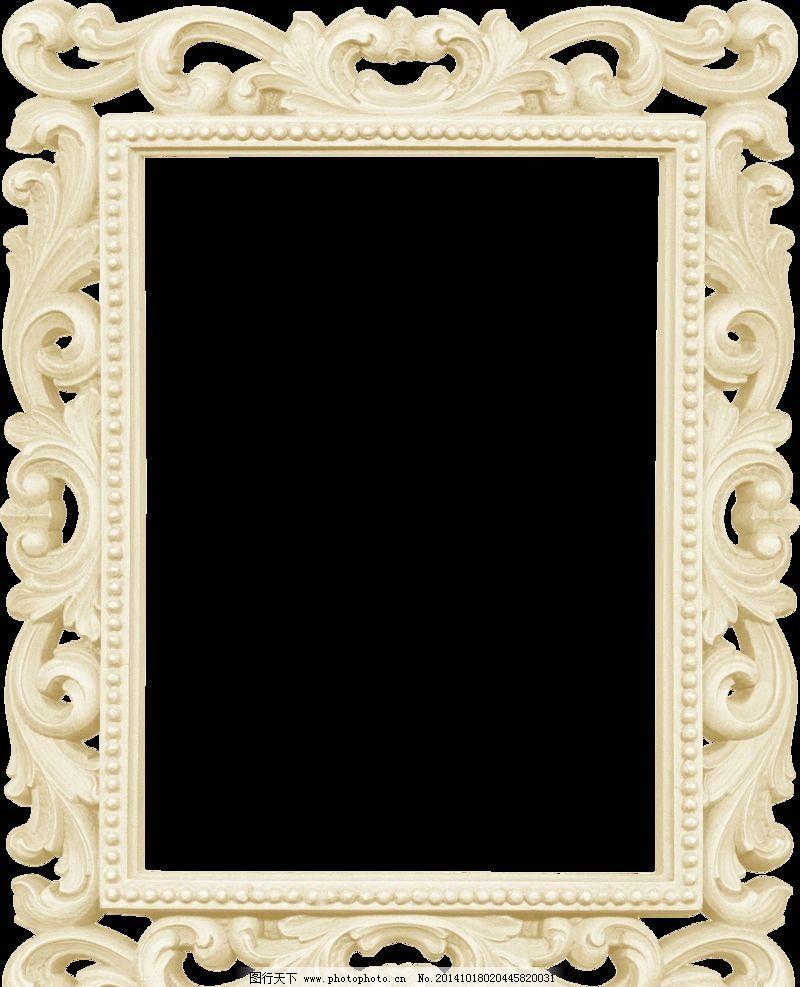 欧式相框 欧式画框 欧式边框图片