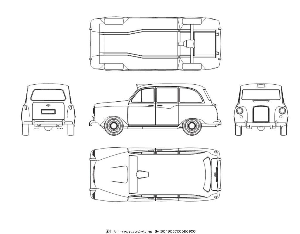 轿车u盘设计图片