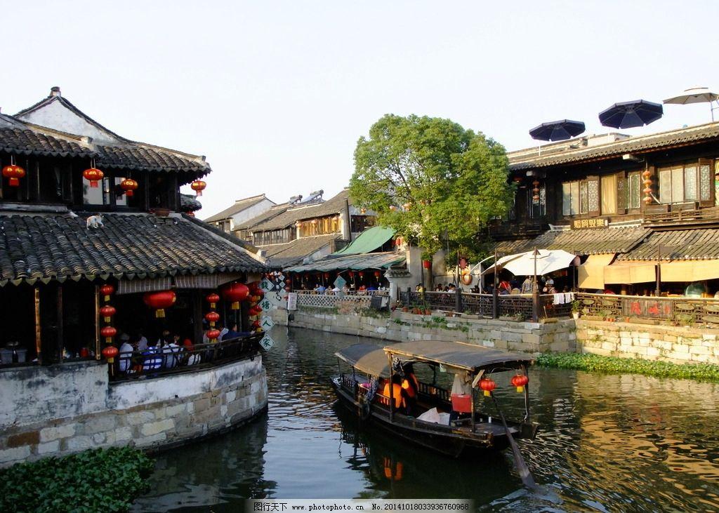 风景 古镇 建筑 旅游 摄影 1024_731