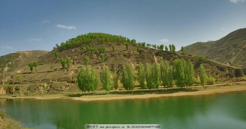 山水风景 蓝天 白云 青山 绿水 树木 河水 山水景色 摄影 摄影