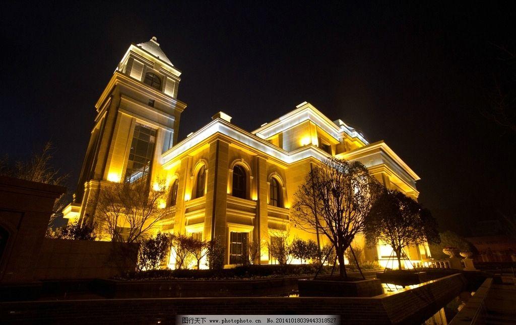 别墅 夜景 独立别墅 豪宅 夜晚灯光 风光摄影2 摄影 建筑园林 建筑