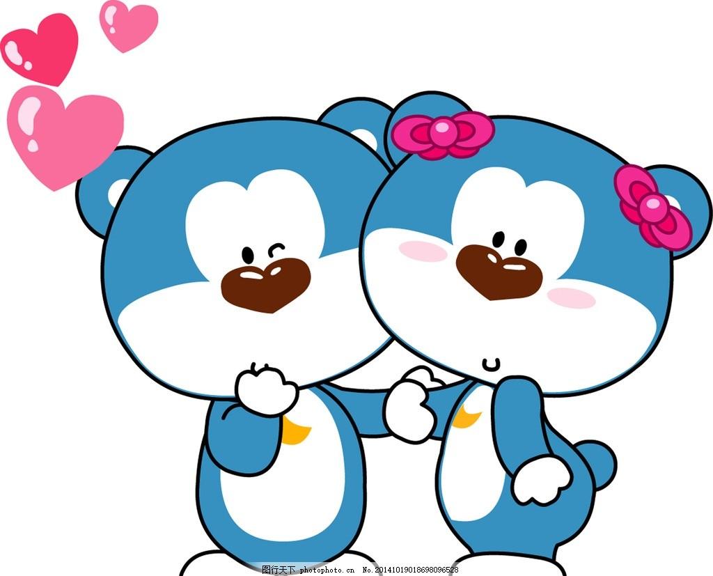卡通可爱小猫 猫咪 心 卡通动物 情侣猫 萌 卡通素材 动漫动画