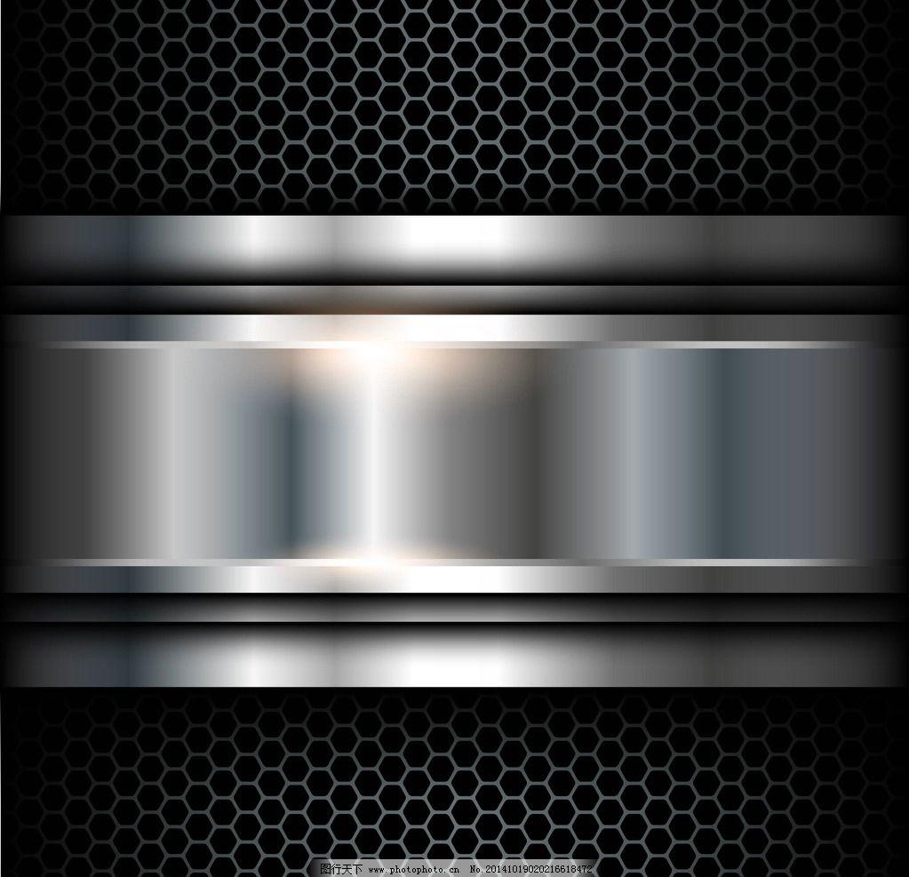 不锈钢 钢板 铁板 金属质感 五金 金属材质 贴图 金属纹理 设计 背景