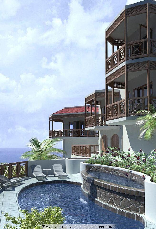 海景房游泳池免费下载 别墅 海景房 模型      游泳池 模型      别墅