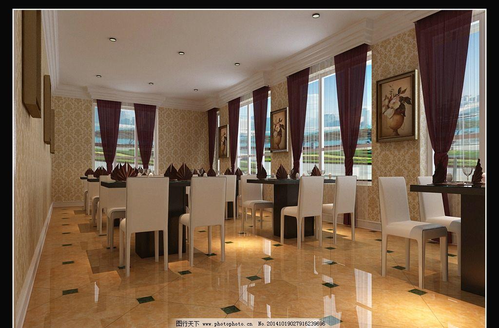 餐厅 室内设计图片