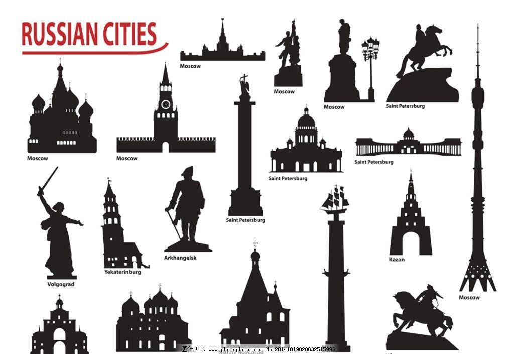 城市环保插画手绘图片